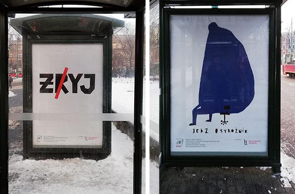 kampania społeczna, plakat, otyłość, ams, zdrowa żywność,